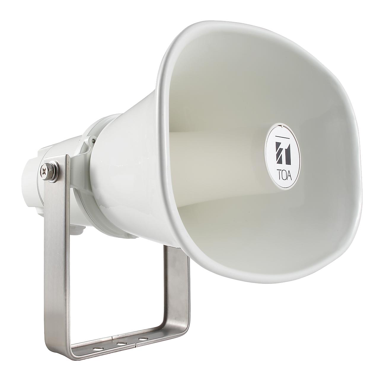 IP Horn Speaker side view